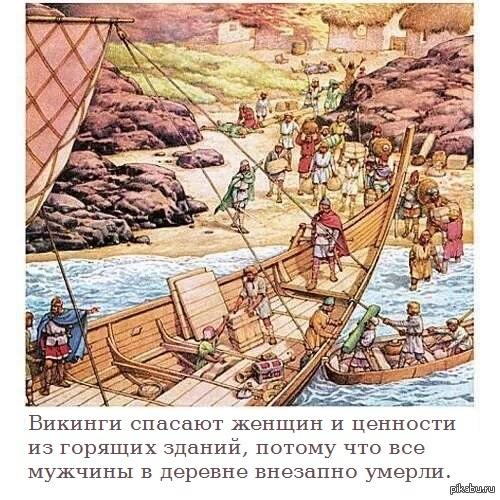 http://s.pikabu.ru/post_img/2013/11/24/9/1385299639_402064614.jpg