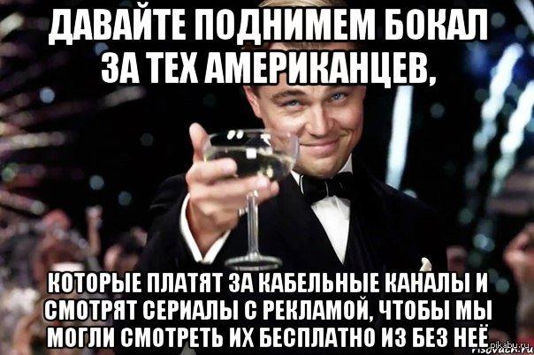 лостфильм