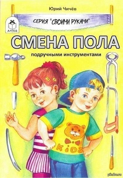s.pikabu.ru/post_img/2013/11/26/12/1385495607_1377617806.jpg