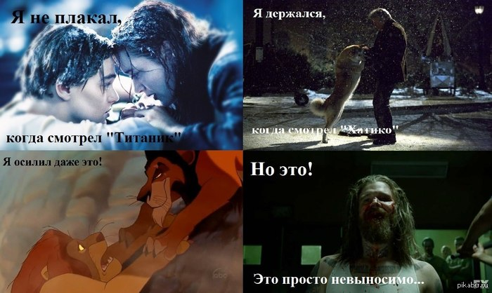 http://s.pikabu.ru/post_img/2013/11/27/10/1385568962_1619949554.jpg