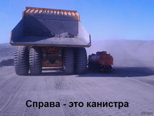 http://s.pikabu.ru/post_img/2013/11/27/8/1385556354_294313896.jpg