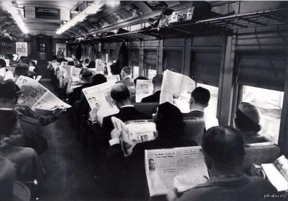 """""""Из-за этих смартфонов люди не общаются друг с другом, то ли дело раньше было!"""""""