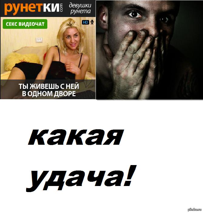 рунетка ру: