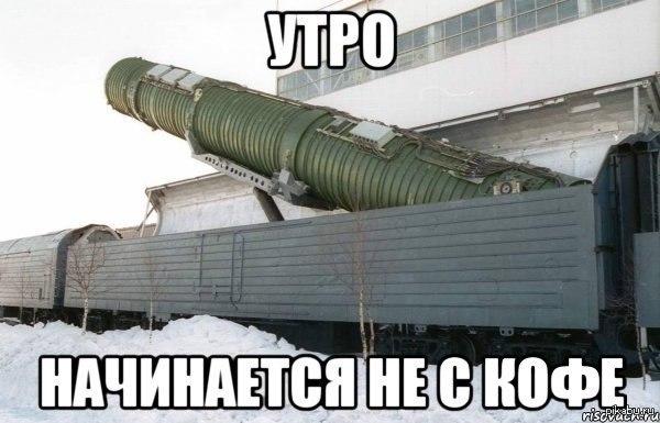 http://s.pikabu.ru/post_img/2013/11/30/11/1385832841_790189577.jpg