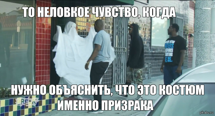 http://s.pikabu.ru/post_img/2013/11/30/5/1385788088_583343035.jpg