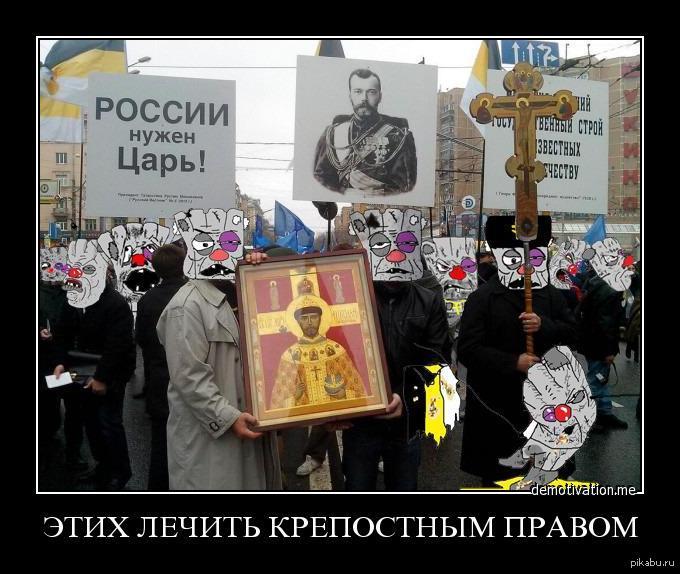 УПЦ КП жалуется на захват храмов в Крыму - Цензор.НЕТ 4032