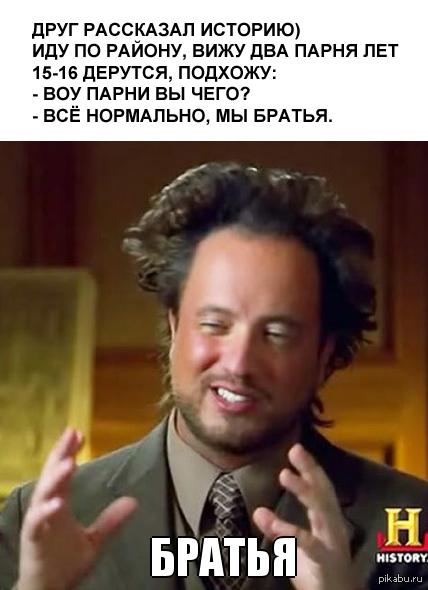 драки приколы:
