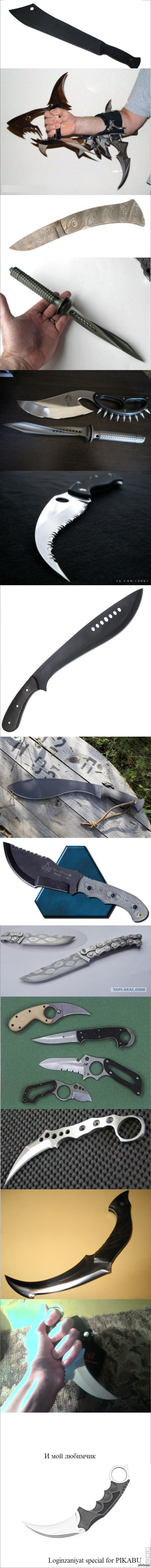 Немного экзотических ножей (чуточку длиннопост)