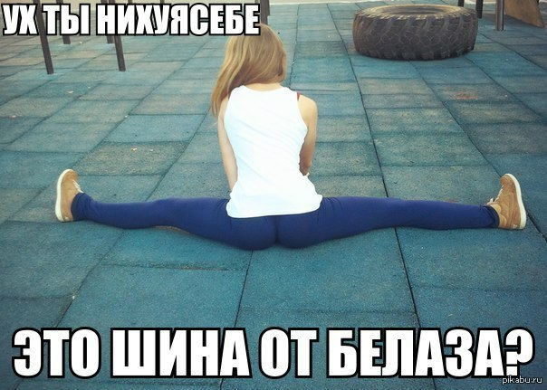 seks-turizm-ukraini-sayt