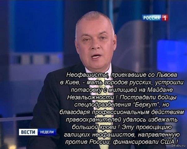 Последние новости об убийствах в ставрополе