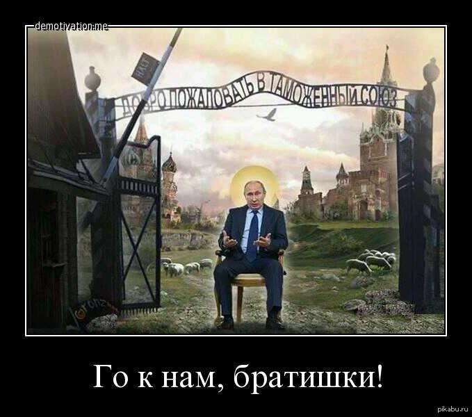 Руская парнуха онлайн с ормянками 4 фотография