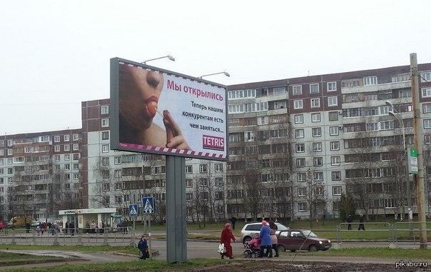 реклама)))