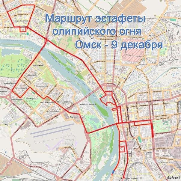 9 декабря омск схема перекрытия дорог