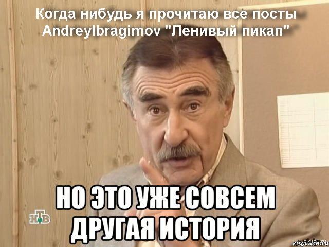 Вірші, якщо б я був би казино Завантажити порно російська версія казино, азартні ігри безкоштовно