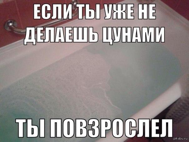 повзрослел)))