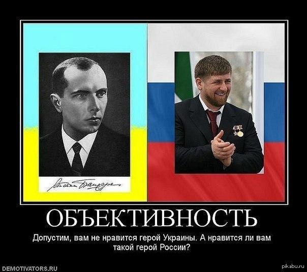 http://s.pikabu.ru/post_img/2013/12/05/2/1386204089_1626512085.jpg