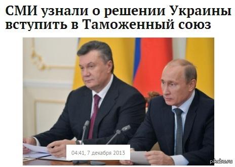 США не согласятся на федерализацию Украины, - Хербст - Цензор.НЕТ 2014