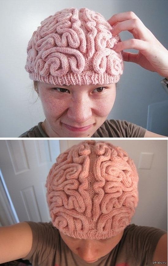 Шапка-мозги Народ, кто-нибудь