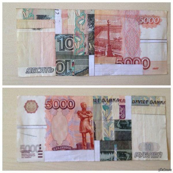 Как сделать из 10 рублей 1000
