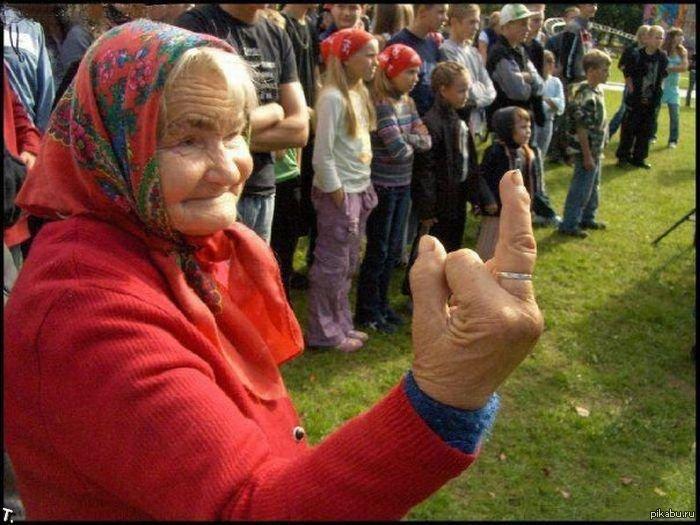 Фото развратных бабушек