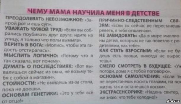 http://s.pikabu.ru/post_img/2013/12/09/11/1386609426_1790318668.jpg