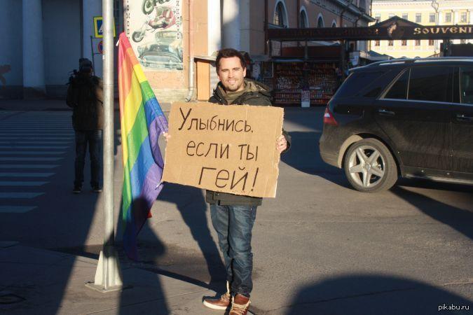 Почему мне больно в попу я гей фото 70-877