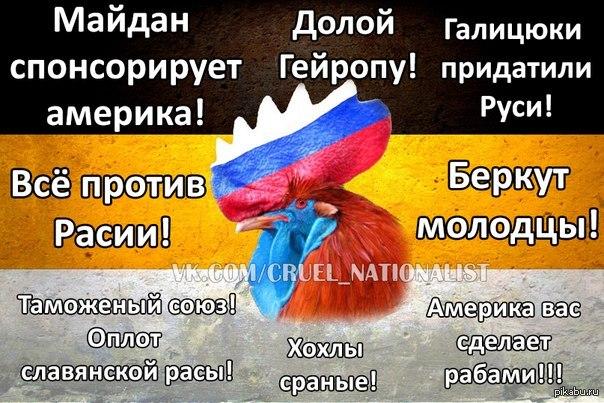 """В Мариуполь прибыли более 100 спецназовцев """"Сокола"""" для борьбы с диверсантами, - МВД - Цензор.НЕТ 7442"""