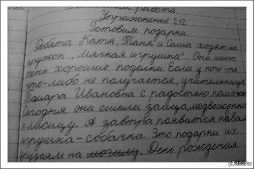 игрушки))