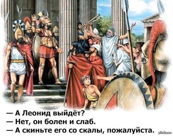 Афины и спарта сравнительная характеристика