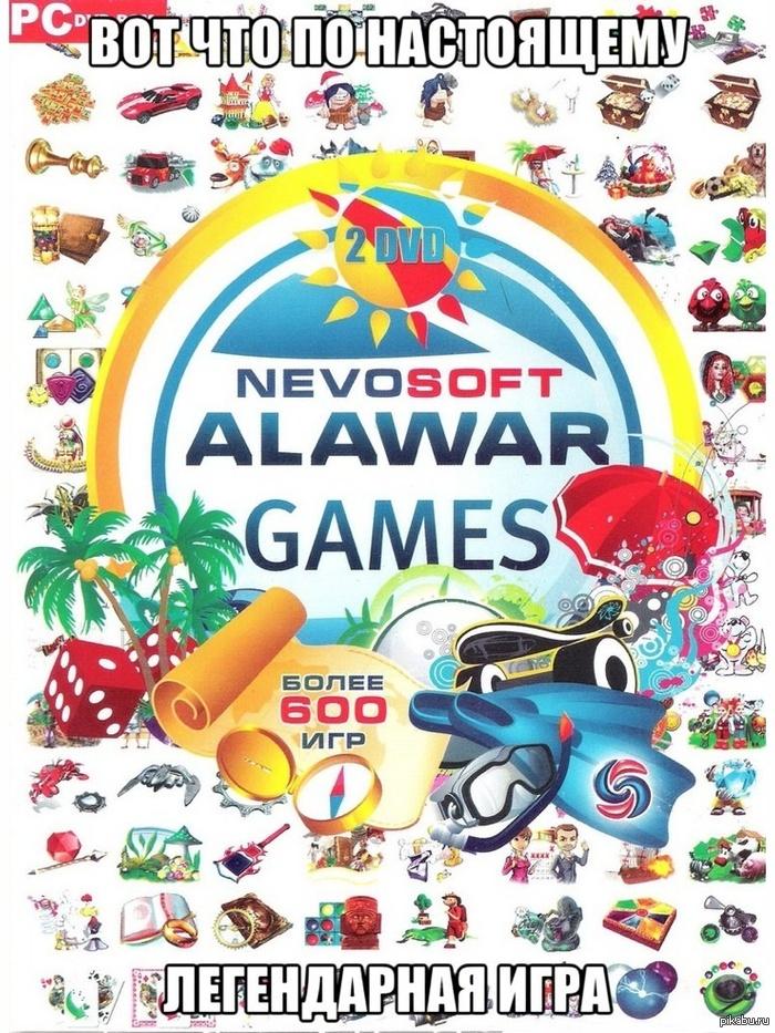Название: Сборник игр от Alawar & Nevosoft Год выхода: 2003-2009 Жанр: