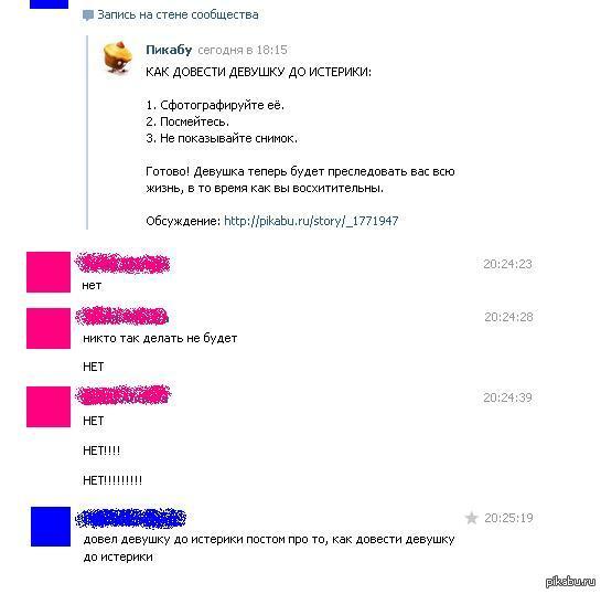 Как довести женщину до оргаэма фото 654-689