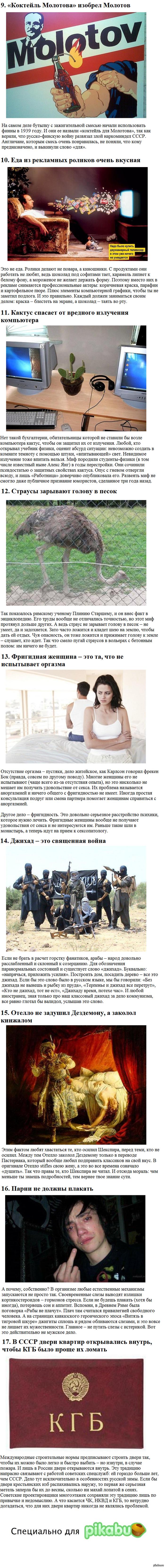 http://s.pikabu.ru/post_img/2013/12/12/5/1386831032_1428758810.png
