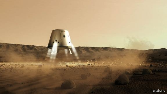 Mars One - Wikipedia