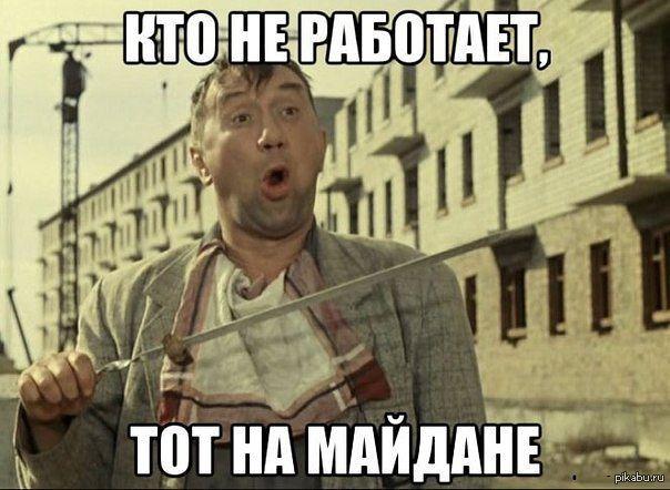 """Яценюк: У нас есть """"план Б"""" - мы его будем реализовывать - Цензор.НЕТ 232"""