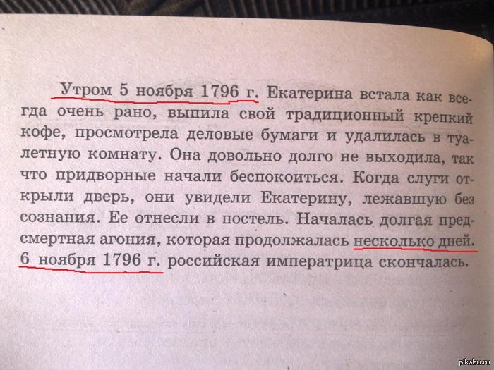 Бесплатные Загрузки+ХХХ. ЖЕСТОКИЕ КАДРЫ XXX. Бесплатно Порно ХХХ. Домашн