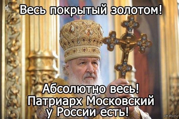 Патриарх Филарет передал украинским воинам на Донбассе 4 тыс консервов - Цензор.НЕТ 6847
