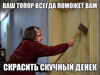 аниме девушка с топором: