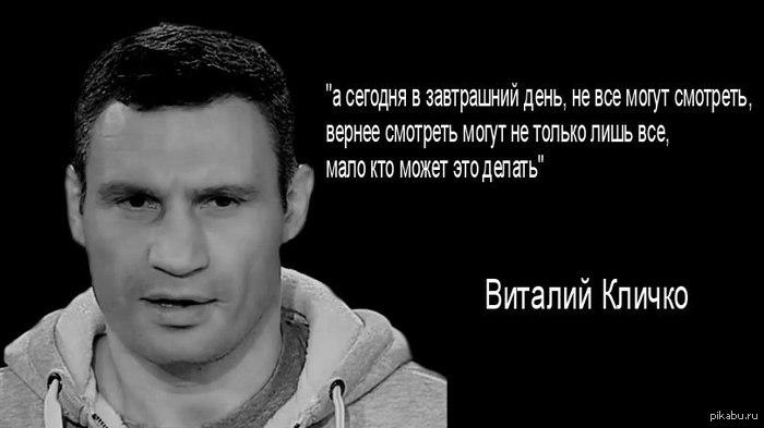 БЕЗ КОМЕНТАРИЕВ...