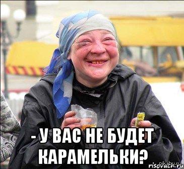 """Главарь боевиков """"ДНР"""" прострелил ногу """"подчиненному"""" из-за женщины, - Аброськин - Цензор.НЕТ 5651"""