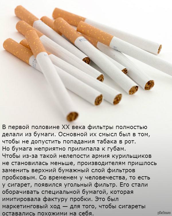 Как сделать сигаретный фильтр