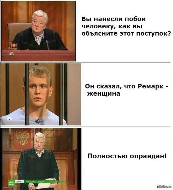 http://s.pikabu.ru/post_img/2013/12/23/11/1387824485_784818220.jpg