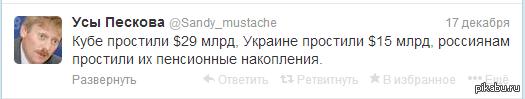 Янукович опять летит в Москву. На этот раз будет снимать торговые ограничения - Цензор.НЕТ 7740