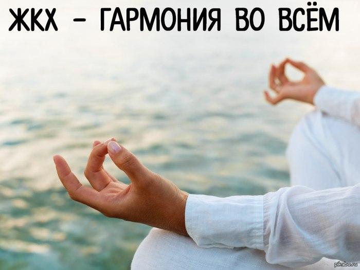 http://s.pikabu.ru/post_img/2013/12/23/9/1387805717_187874219.jpg