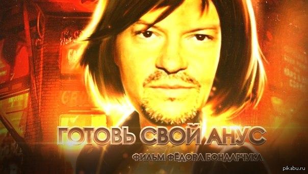 «Фильм Сталинград 2013 Смотреть Онлайн Полный Фильм» — 2011