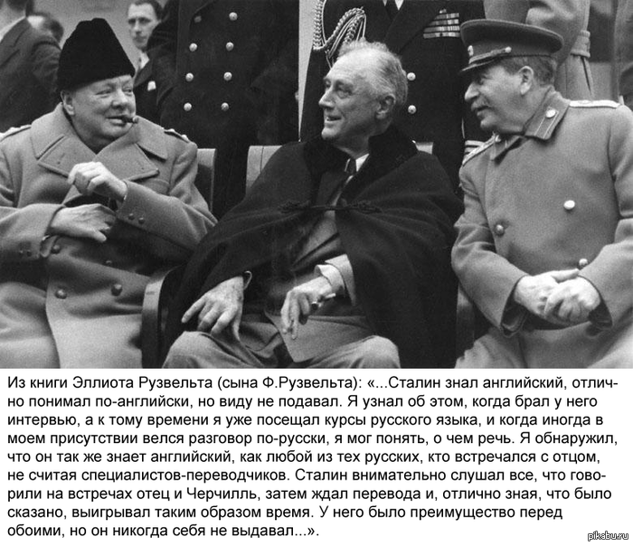 http://s.pikabu.ru/post_img/2013/12/25/11/1387994041_1705883409.png