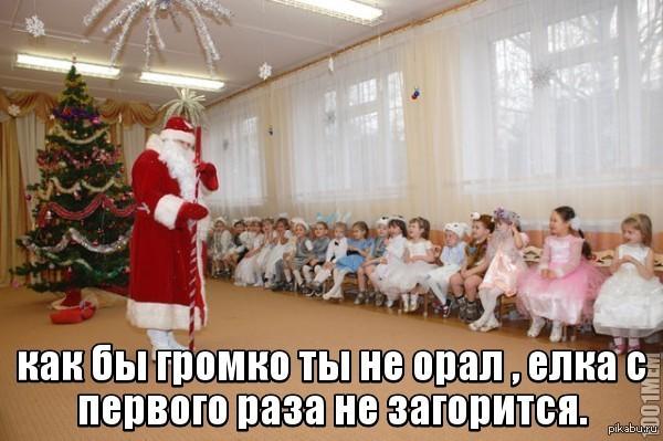 Аниматоры для детей Улица Фабрициуса ведение детских праздников Улица Сперанского