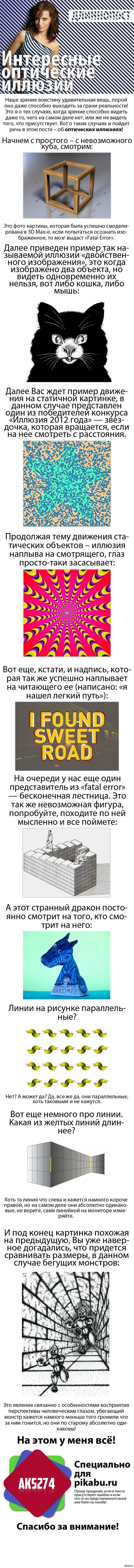 http://s.pikabu.ru/post_img/2013/12/26/9/1388066411_1242386638.png