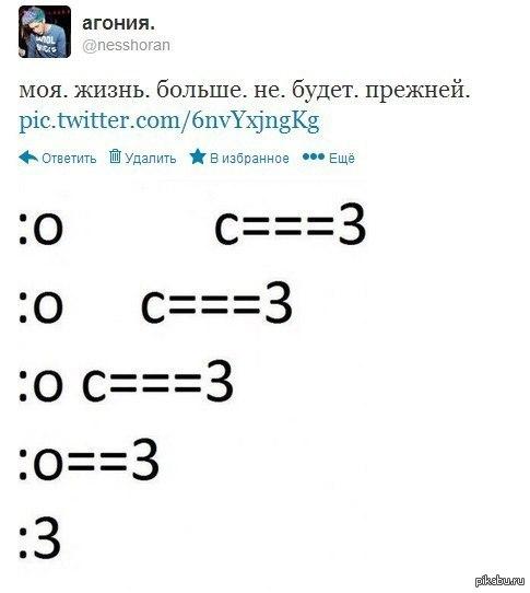 что значит смайлик x: