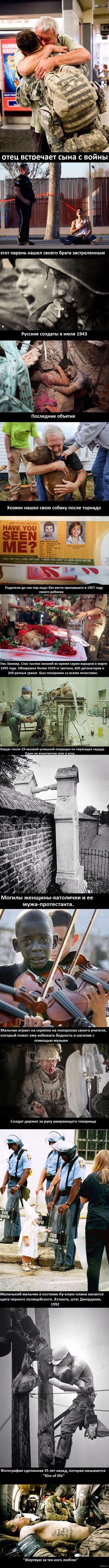 http://s.pikabu.ru/post_img/2013/12/28/12/1388259488_1299102874.jpg