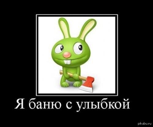 https://www.mam4.ru/resize/710x-/http/s.pikabu.ru/post_img/2013/12/30/7/1388394457_1070259257.jpg?h=CXxIJveHfPGT7D3xrqrzDg